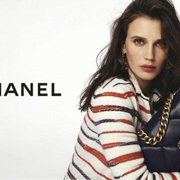 Conheça a bolsa Chanel 19