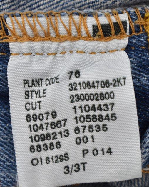 Calça Jeans Clara Infantil Polo Ralph Lauren