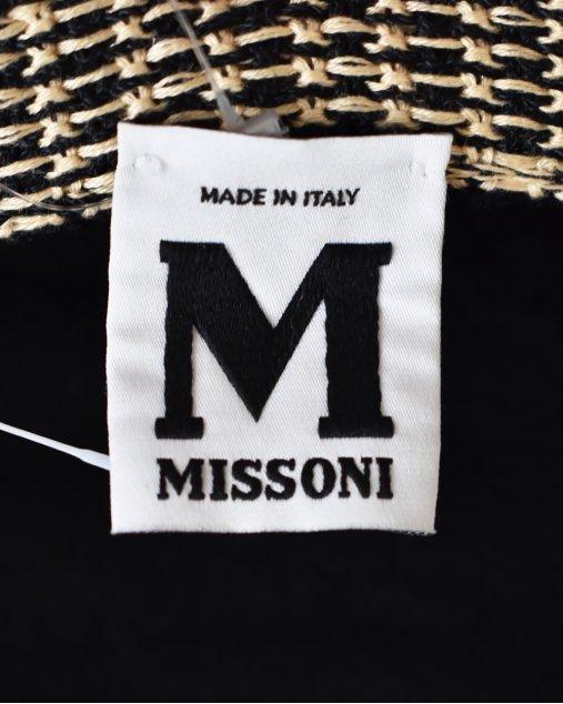 Cardigã M Missoni Listrado Tricolor
