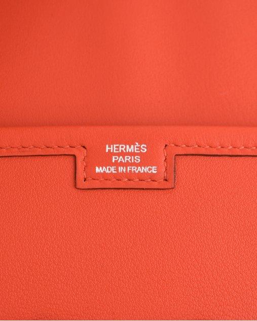 Clutch Hermès Swift Jige Elan 29 Coral